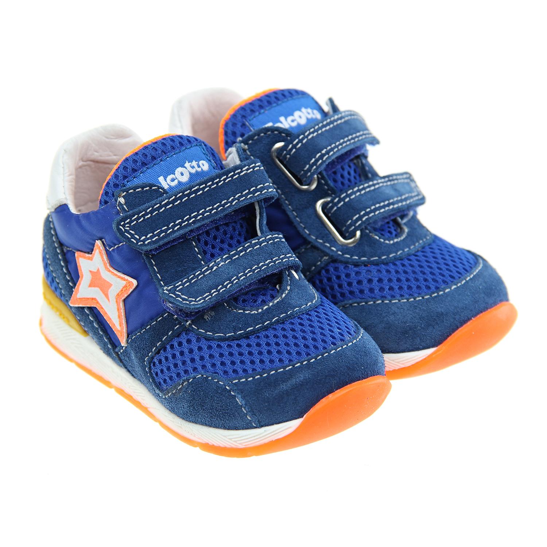 Кроссовки Falcotto для малышей