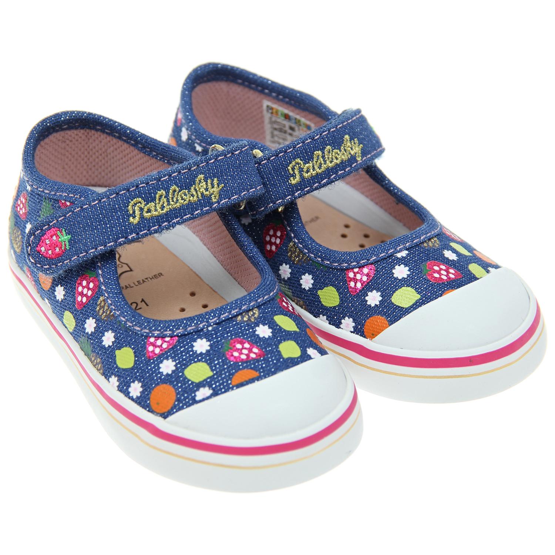 Туфли Pablosky для малышей