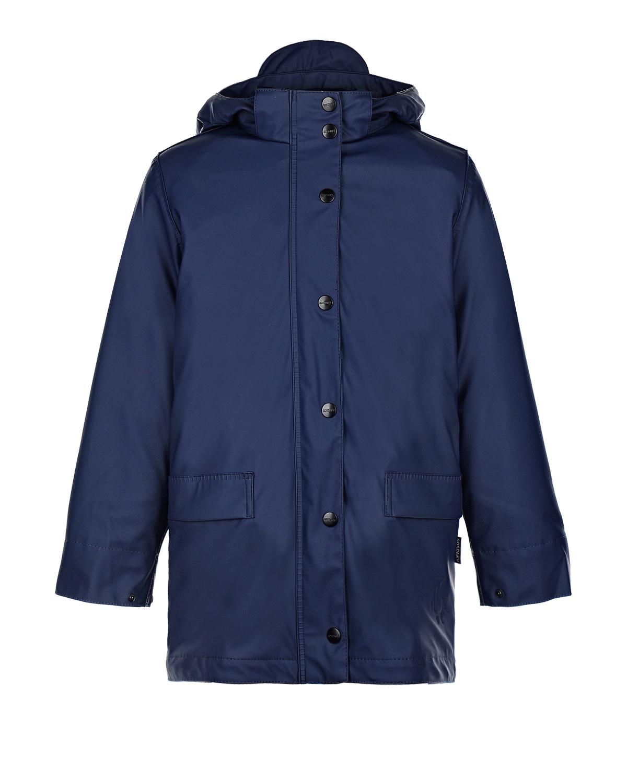 Купить со скидкой Куртка-парка GOSOAKY