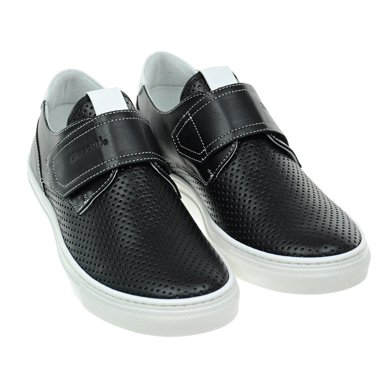 Кожаные кроссовки с перфорацией