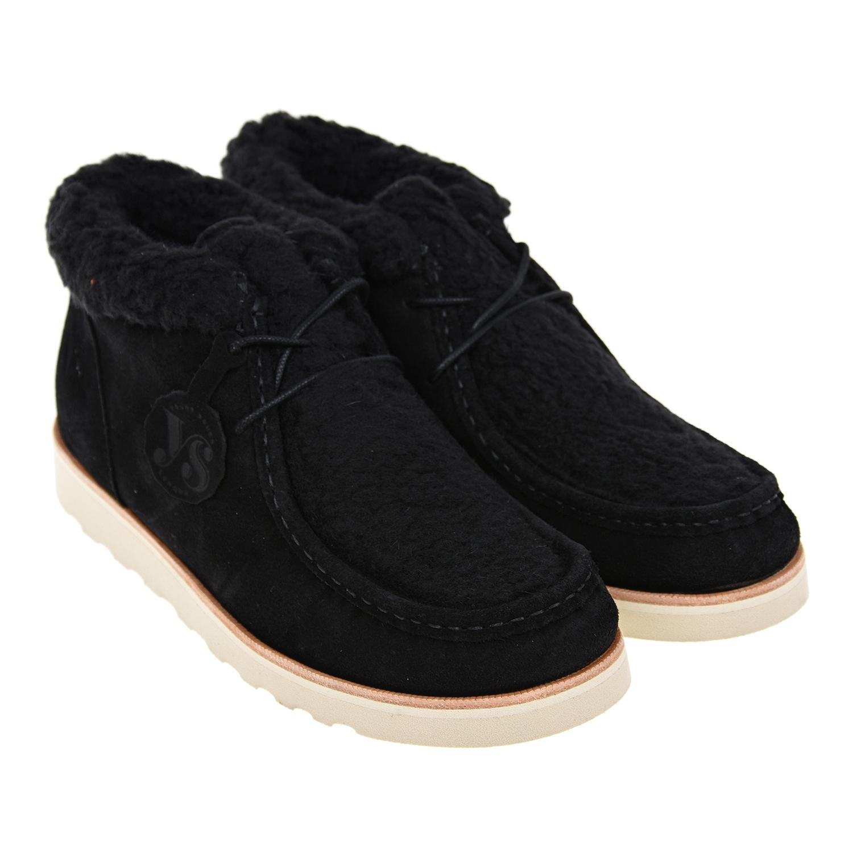 Купить Ботинки Young Soles