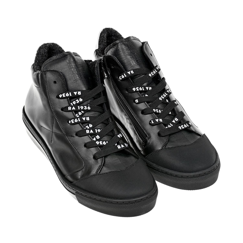 Купить со скидкой Утепленные кроссовки из кожи с контрастным задником Rondinella детские
