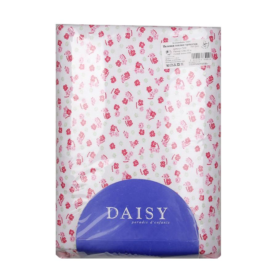 Daisy Пеленки Дейси трикотаж, розовые, 3 штуки