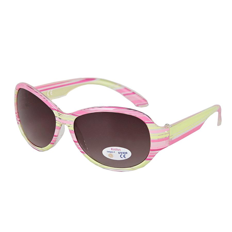 Очки Kiddus Junior солнцезащитные, розовые