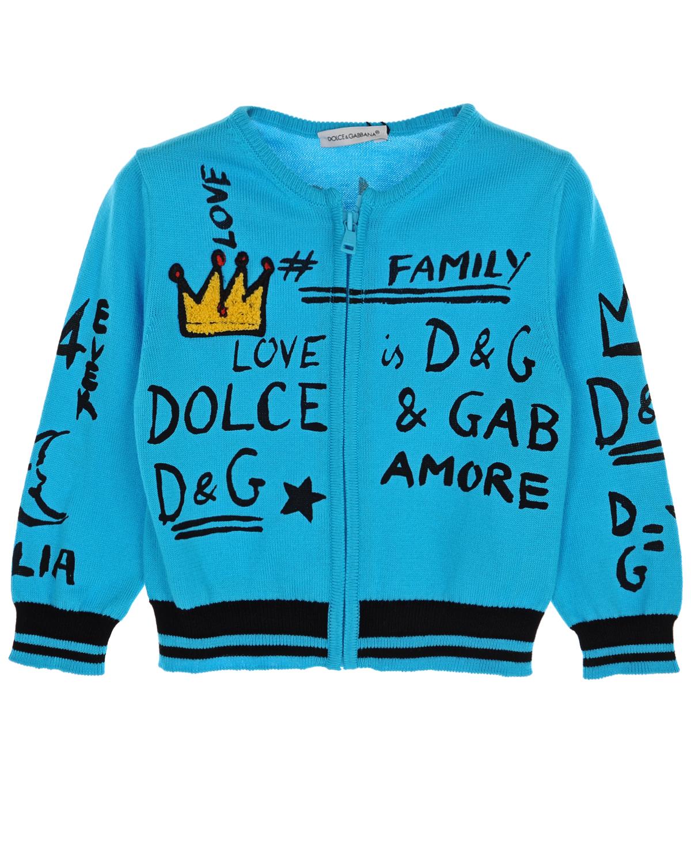 Купить Кофта на молнии, Dolce&Gabbana