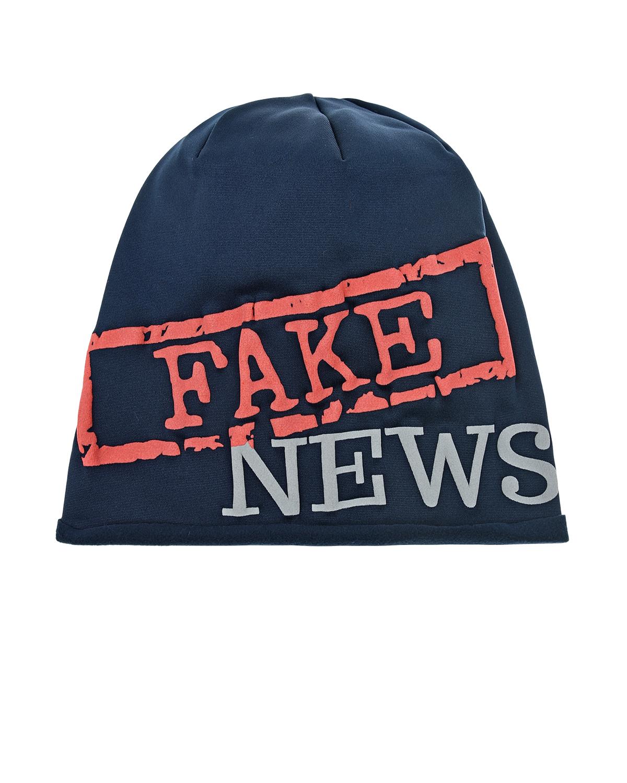"""Шапка из трикотажа с принтом """"Fake news"""" Catya детская фото"""