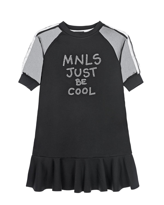 Купить Черное платье с надписью Just be cool Monnalisa детское, Черный, 64%вискоза+29%полиамид+7%эластан, 95%хлопок+5%эластан, 100%полиэстер