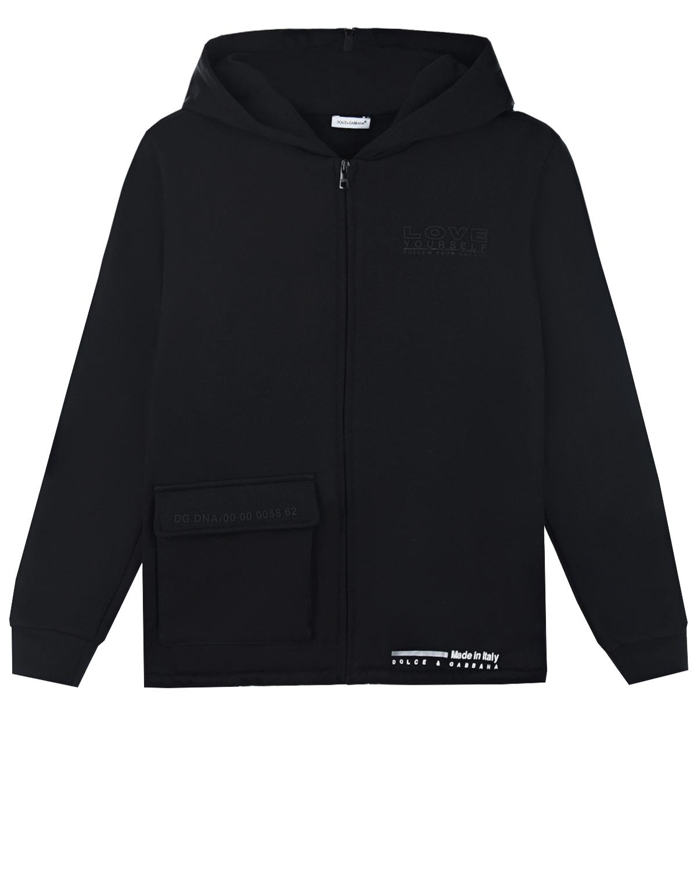 Купить Черная спортивная куртка на молнии Dolce&Gabbana детская, Черный, 100%хлопок