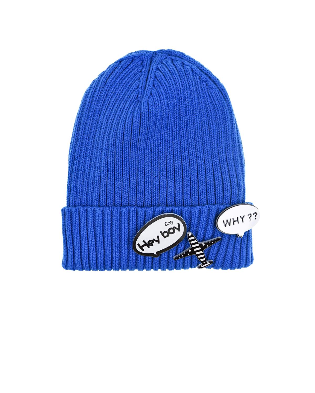 Купить Синяя шапка со значками Regina детская, Синий, 100%хлопок