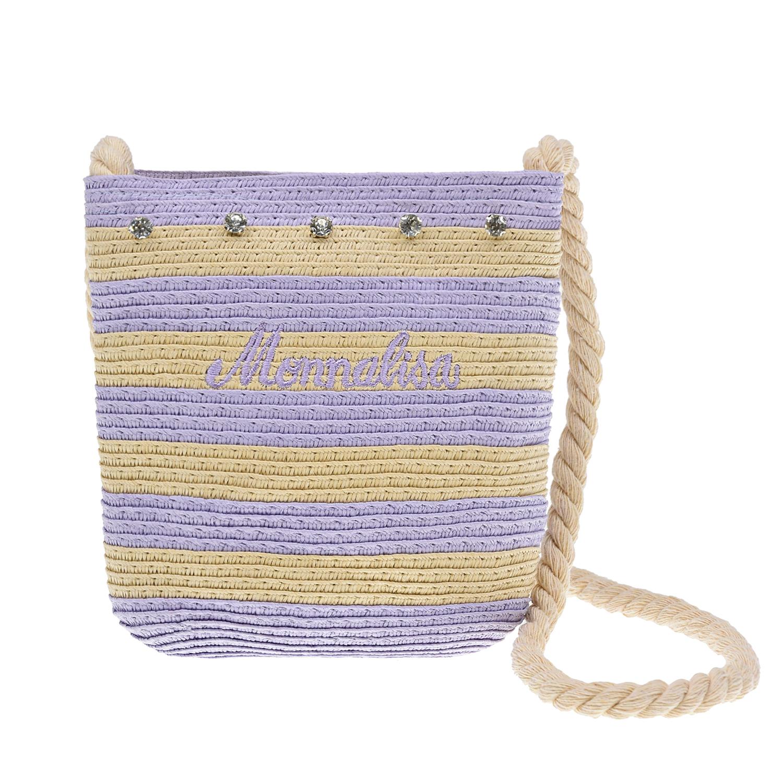 Плетеная сумка в полоску 16х13х4 см Monnalisa детская разноцветного цвета
