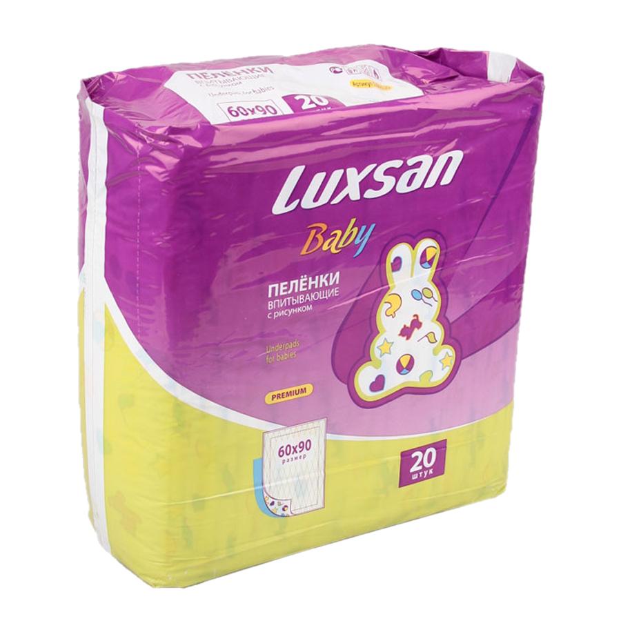 Пеленка Luxsan Baby 60*90 c рисунком (20 штук)