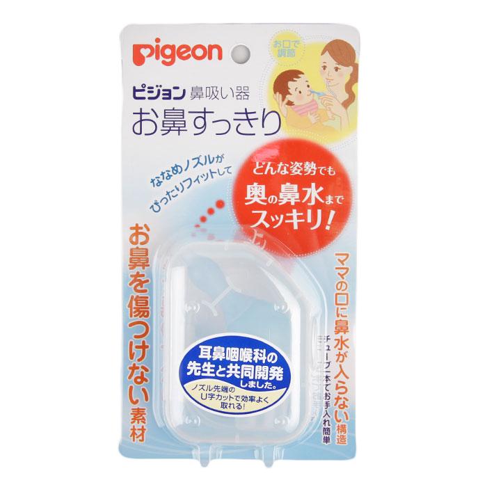 Аспиратор Pigeon для очищения носа малыша