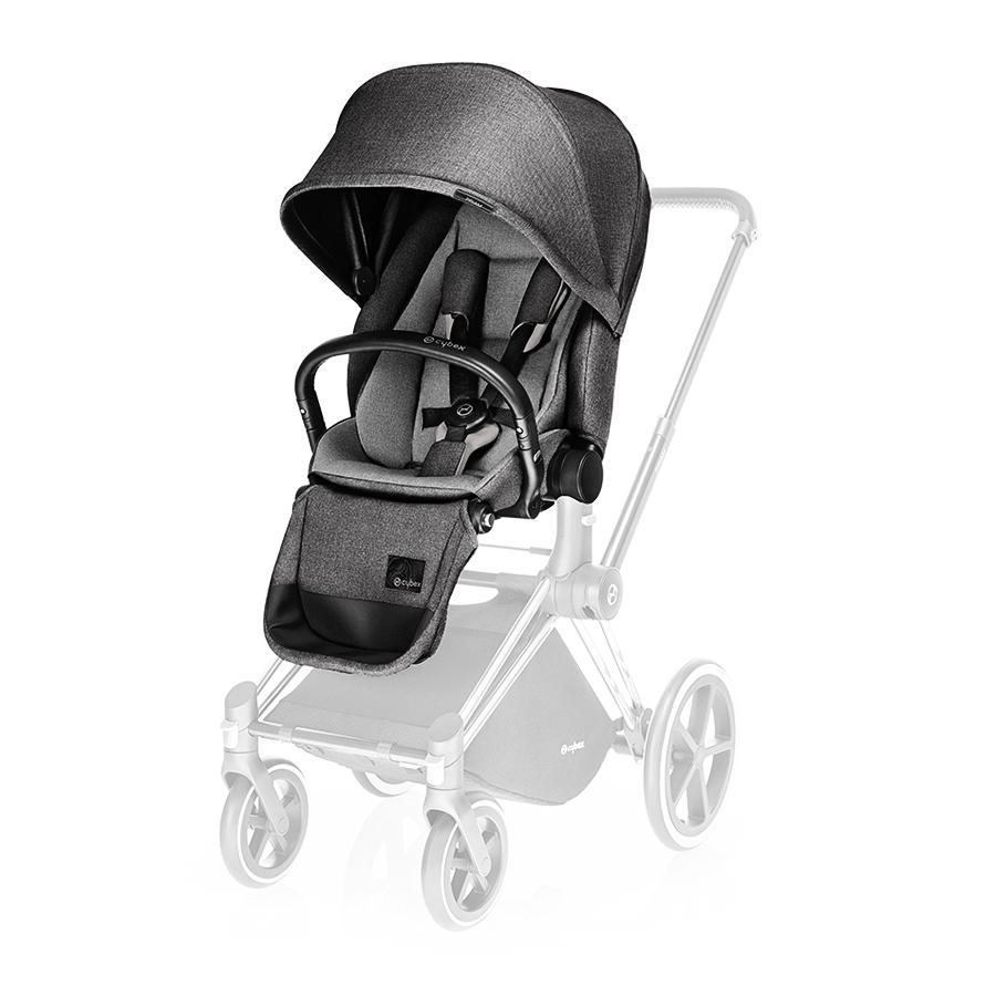 Прогулочный блок для коляски 2 в 1 Cybex Priam Manhattan Lux