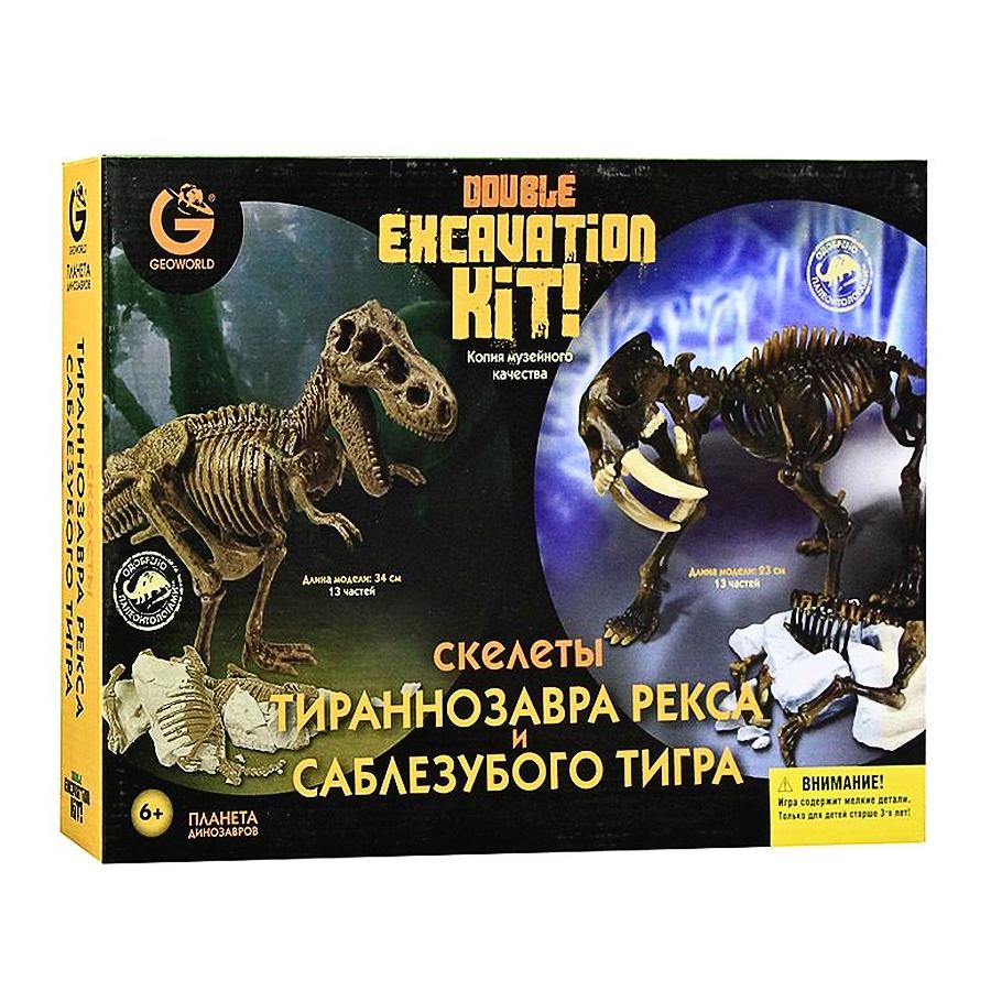 Набор Geoworld Набор юного археолога - скелеты Т-Рекса и Саблезубого тигра.