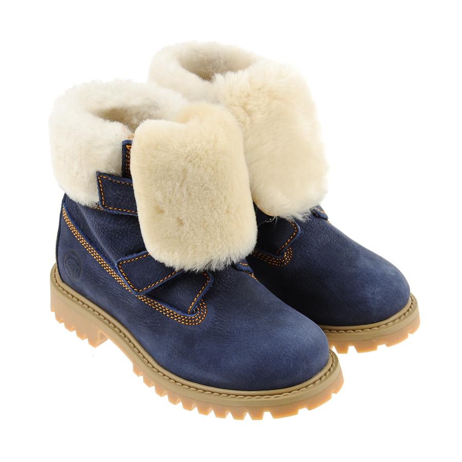 Ботинки Zecchino d Oro для мальчиков