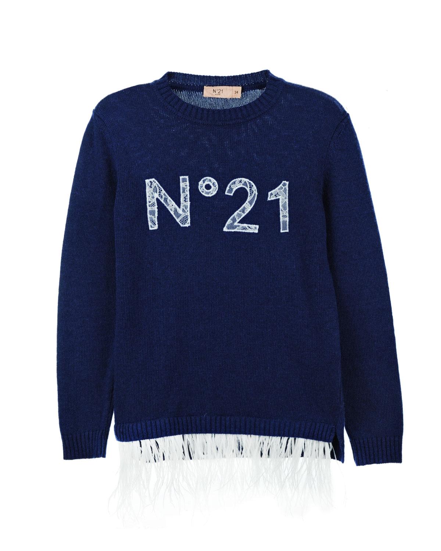 Джемпер №21Свитеры, Пуловеры<br><br>