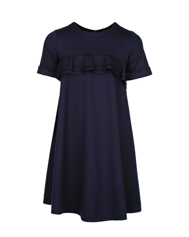 Платье Aletta  - купить со скидкой