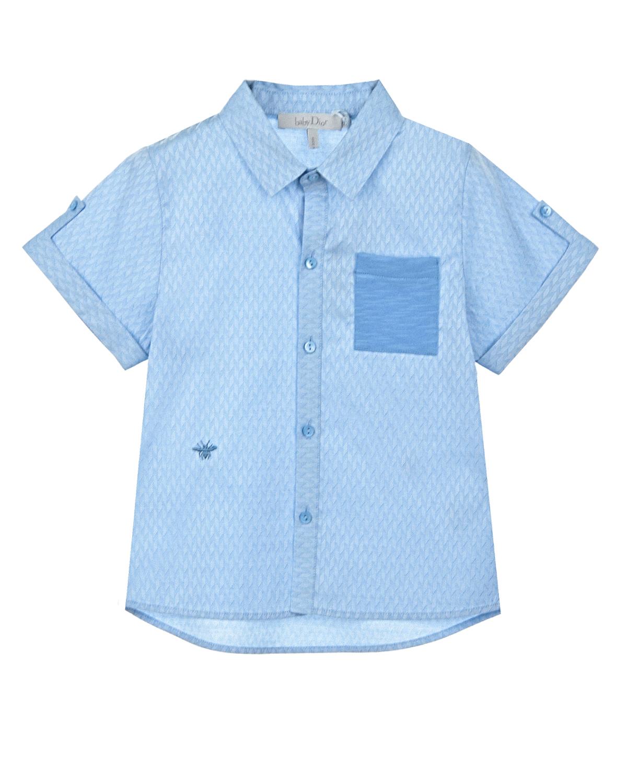 Купить Рубашка Dior