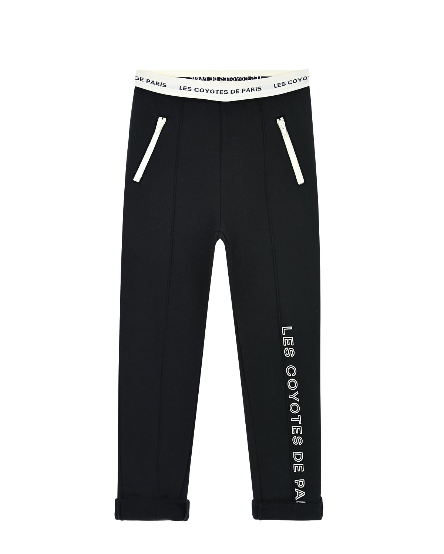 Купить со скидкой Спортивные брюки из хлопка с карманами