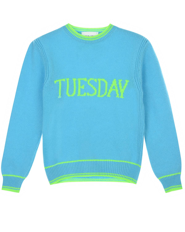 Купить Голубой джемпер Tuesday из шерсти и кашемира Alberta Ferretti детский, 85%шерсть+15%кашемир