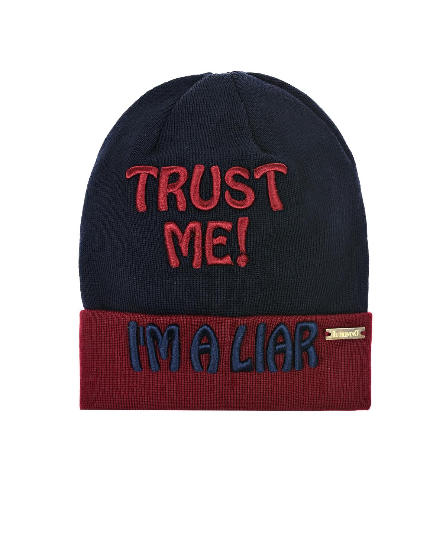 """Шапка с надписью """"Trust me! Im a liar"""" Il Trenino детская фото"""
