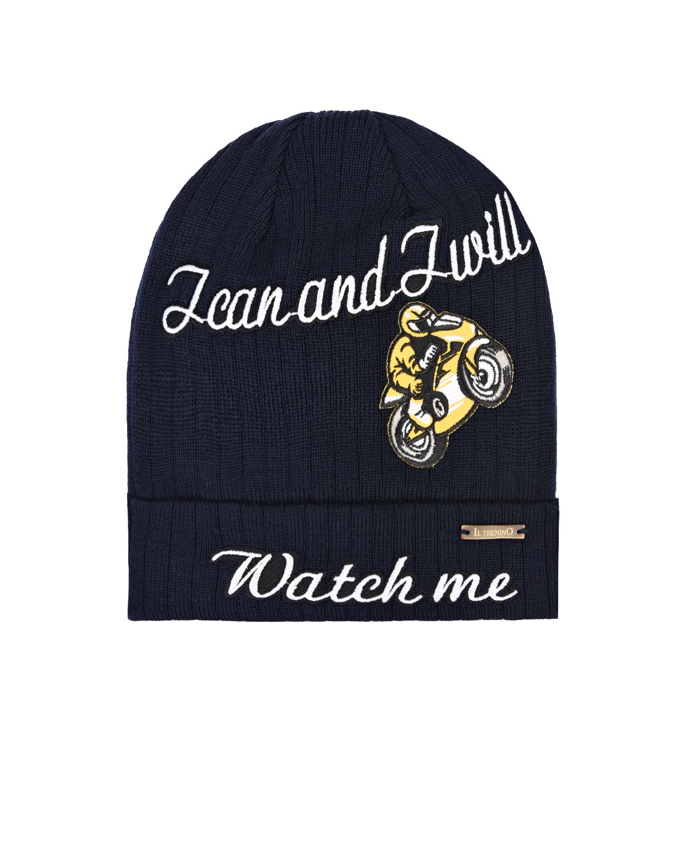 Купить Шерстяная шапка с аппликацией Il Trenino