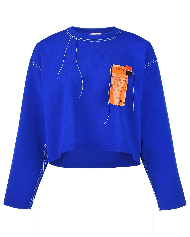 Синий джемпер укороченной длины MRZ  - купить со скидкой