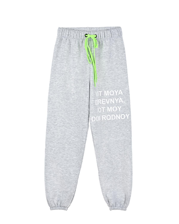 Купить Серые спортивные брюки с принтом vot moya derevnya Natasha Zinko детские, Серый, 60%хлопок+40%полиэстер