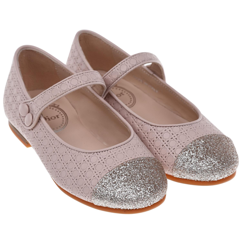 Розовые туфли с серебристой вставкой Dior детские