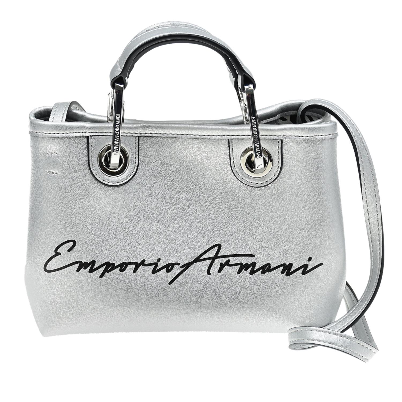 Купить Серебристая сумка с логотипом 20х8х15 см Emporio Armani детская, Нет цвета, 100%полиуретан, 100%полиэстер