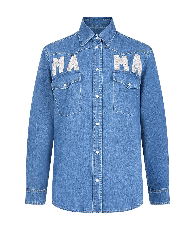 Джинсовая рубашка с надписью из страз Forte dei Marmi Couture.