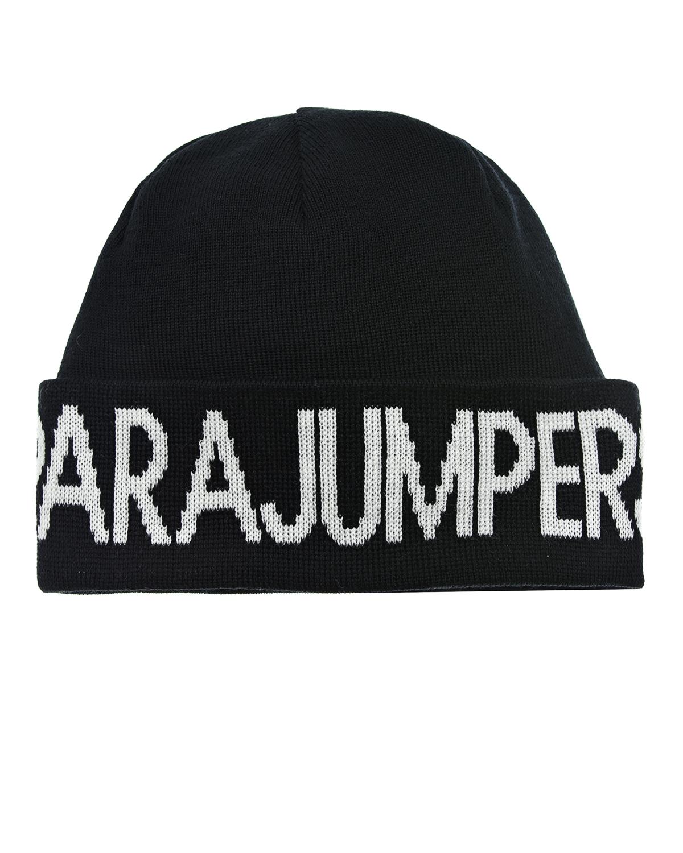 Купить Шерстяная шапка с логотипом на отвороте Parajumpers, Черный, 100% шерсть