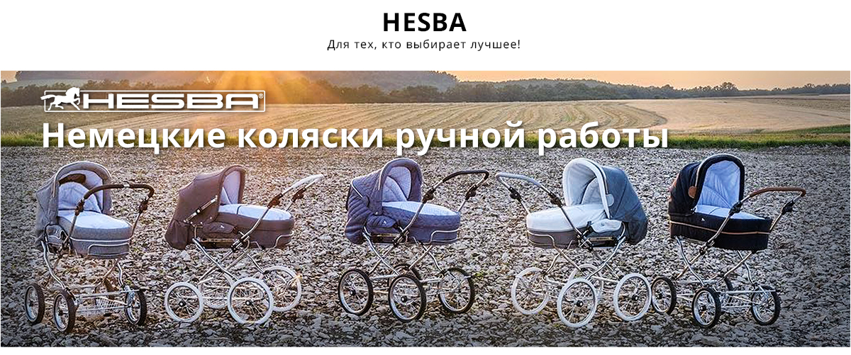 Hesba Shop in Shop