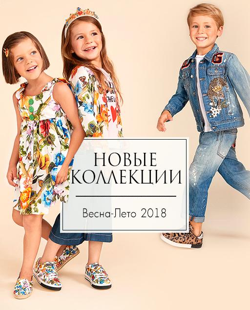 Магазин Модной Брендовой Одежды Доставка