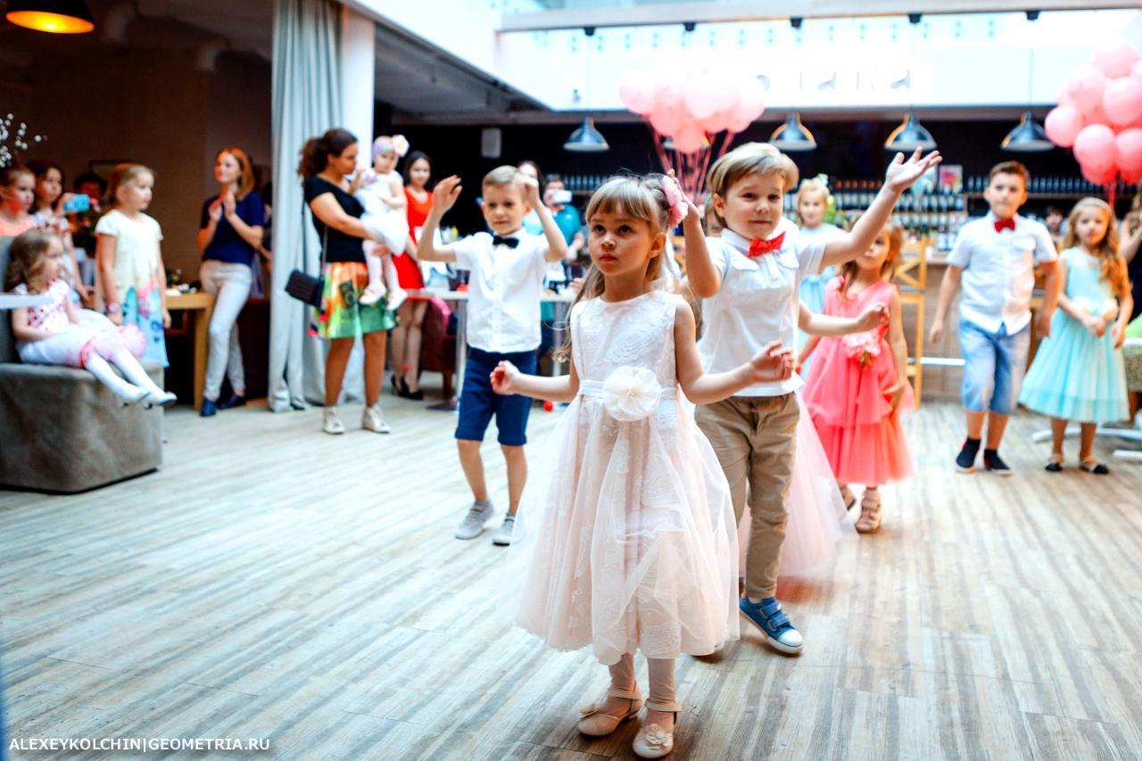 Бал цветов - детский праздник аниматоры для детей Яхромский проезд